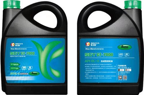 合成型齿轮油